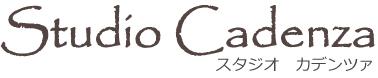 鎌倉 ピアノ教室 スタジオ・カデンツァ
